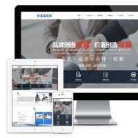 响应式品牌策划电子商务网站正版源码带演示